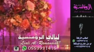 شيله ترحيبيه 2017 الله يديم افراحنا يامرحبا واليوم عيد تنفيذ بالاسما Youtube