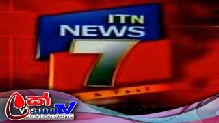 ITN News  2017-06-26