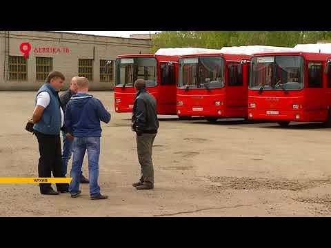 Кировские автобусы уехали в Н Новгород