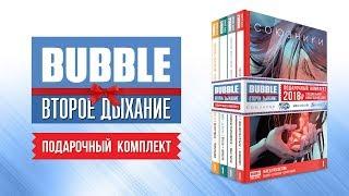 видео Подарочный комплект   (беспроводное ЗУ + чехол Glass case для iPhone X/Xs + кабель 3в1) купить в Одессе, Киеве, доставка по Украине