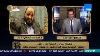 """رامي رضوان """"يُكذب"""" عبد المنعم الشحات"""