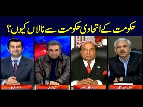 Power Play | Arshad Sharif | ARYNews | 30 January 2019