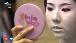 Кимоно - японский национальный костюм