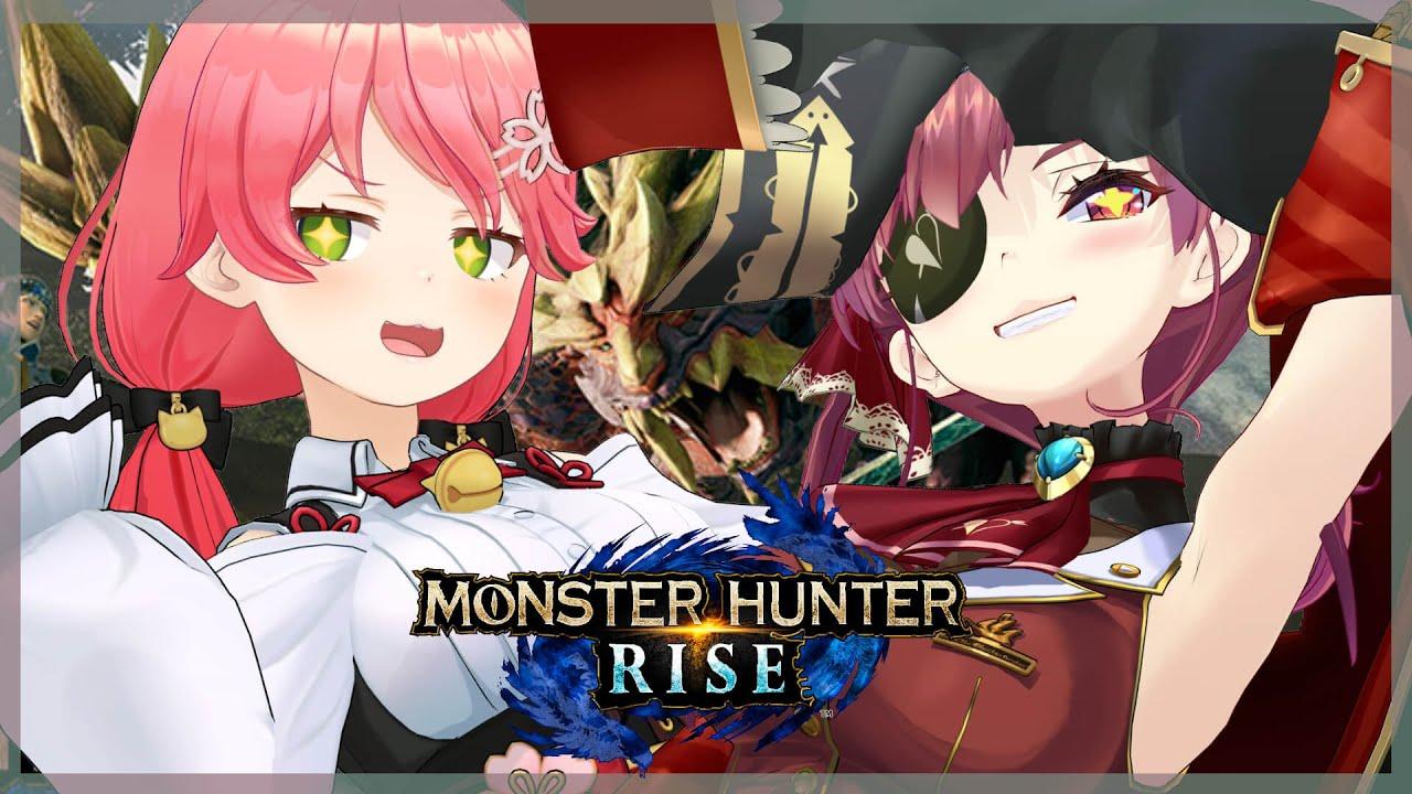 [MONSTER HUNTER RISE]Eri and Hunting Wani![Hololive / Marine Houshou / Sakura Miko]