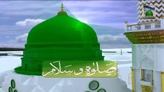 Tum Per Lakhon Salam Aaqaﷺ  -   Qari Khalil Attari  ( 24.11.2017 )