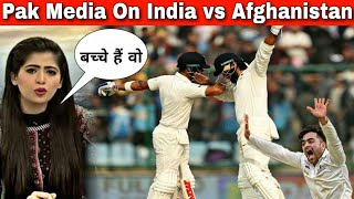 Pak Media On India vs Afghanistan First Test Match | Shikhar dhawan Is best !
