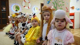 Новый Год на Веселой ферме утренник в детском саду