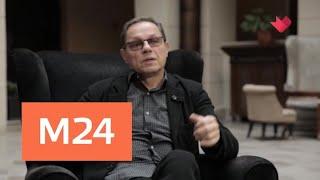 """""""Тайны кино"""": """"Берегите женщин"""" - Москва 24"""