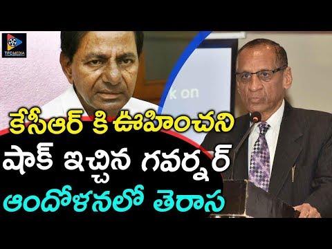 Governor Narasimhan Give Big Shock to CM KCR | Ap Cm Chandrababu naidu | PM Modi | TFC NEWS