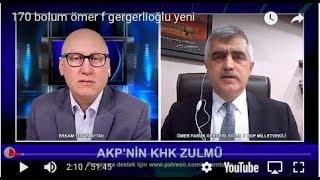 30 DAKİKA-AKP'NİN KHK ZULMÜ-  ÖMER FARUK GERGERLİOĞLU