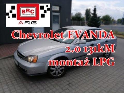 Chevrolet Evanda 2.0 131kM Montaż Instalacji Gazowej BRC  Od ARG Auto Gaz Łódź