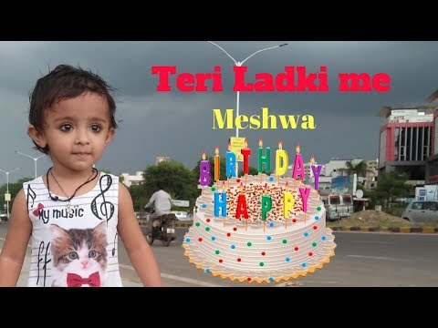 Teri Ladki Me Gujrati song - Meshwa Second Birthday