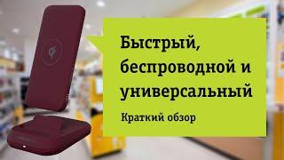 interStep АКБ Обзор и отзыв от НОУ-ХАУ