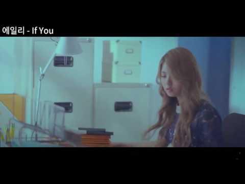 [MV] Ailee(에일리) - If You 가사