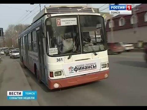 Курсы валют в Томске на сегодня, выгодный курс обмена