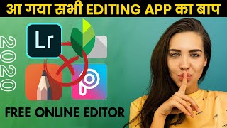 World's Best Free Online Photo Editor 2020 – Free Online Photo Editing website