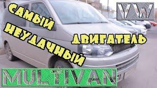 видео Auto-w.ru - Оригинальные запчасти для вашего автомобиля » Страница 9
