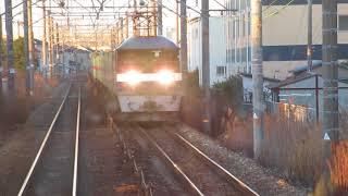福山通運レールエクスプレス貨物列車EF210ー9焼津駅通過
