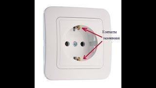 Як визначити фазу, нуль і заземлення в проводці під розетку . ( Якщо встановлено ПЗВ ) .