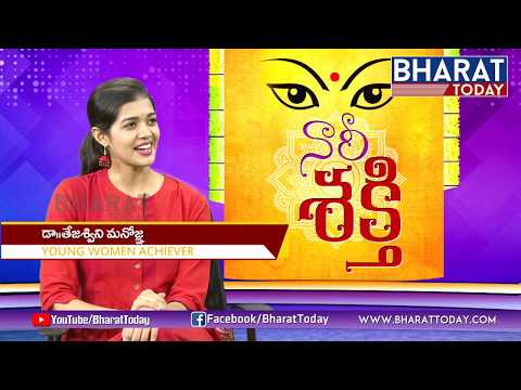 Naari Shakti | Young Women Achiever : Dr. Tejaswini Manogna | Bharat today