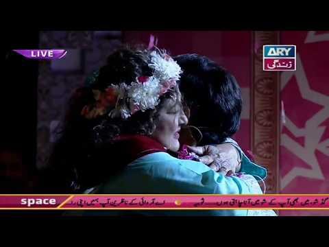 Faysal Qureshi Ko Mila Aisa Surprise Kay Wo Emotional Hogaye..