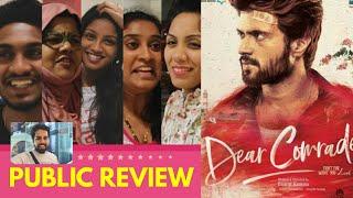 Dear Comrade PUBLIC REVIEW | Vijay Deverakonda, Rashmika Mandanna | Mumbai | FilmiFever