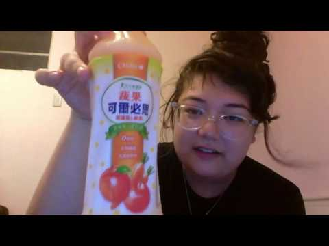 Trying Taiwanese Drinks