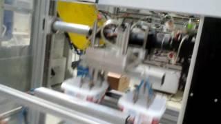 Kalıp İçi Etiketleme Enjeksiyon Makinesi Uygulaması
