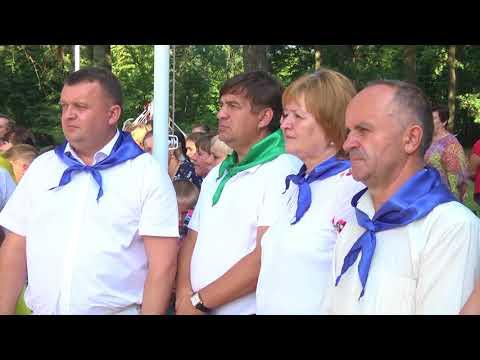 Телеканал Ексклюзив: Дитячий табір «Калинівка» розпочав оздоровчий сезон