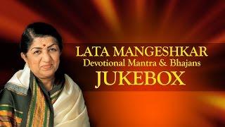 Baixar LATA MANGESHKAR MANTRA, STOTRA & BHAJANS | Audio Jukebox  | Times Music Spiritual
