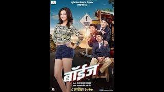 BOYZ Marathi Movie Funny Scenes 2017| boys full movie 2017
