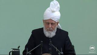 Проповедь Хазрата Мирзы Масрура Ахмада (22-01-2021)