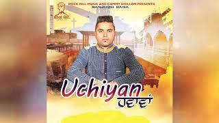 Uchiyan Hawavan Full Song 2017 || Ranjodh Rana || Latest Punjabi Songs 2017