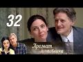 Аромат шиповника. 32 серия (2014) Мелодрама @ Русские сериалы