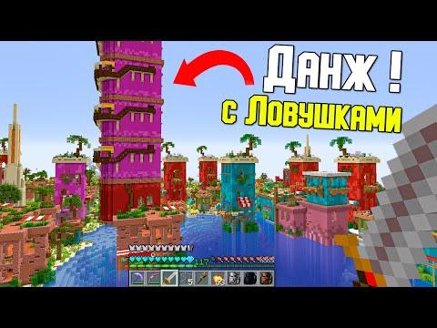 ЗАБРОШЕННЫЙ ГОРОД С МОНСТРАМИ ! - Хардкорный майнкрафт - Minecraft 1.16.5 #19