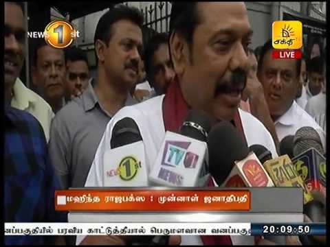 News 1st Tamil Prime Time, Wednesday, July 2017, 8PM (12/07/2017)