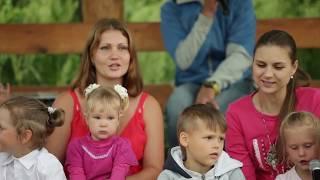 Летний семейно-детский эколагерь в Здравом. Полезный отдых в Краснодарском крае