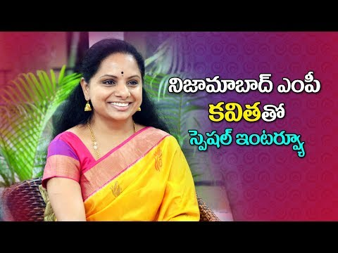 Face to Face With TRS MP Kavitha over Bathukamma Festival || Sakshi TV