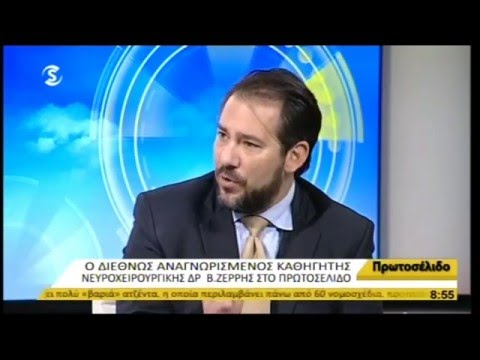 DR VASILIOS ZERRIS INTERVIEW SIGMA TV NICOSIA CYPRUS 14042016