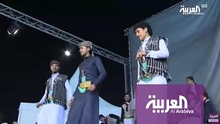 الجنادرية: التراث اليمني في مهرجان الجنادرية