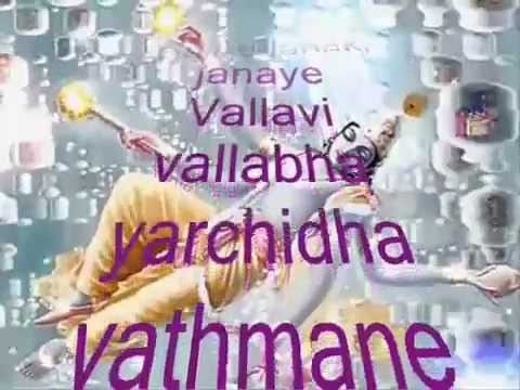 Achyuta Ashtakam ( Awesome ) (Must Listen) From Holy Chants.mp4