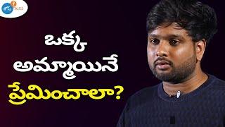 Btech Drop out నుంచి Business Man దాకా | Manikanta |Josh Talks Telugu