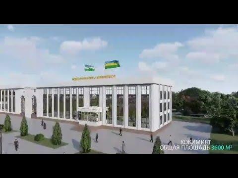 КАРАКАЛПАКСТАН МОЙНАК СИТИ!!!   NEW MUYNAK CITY