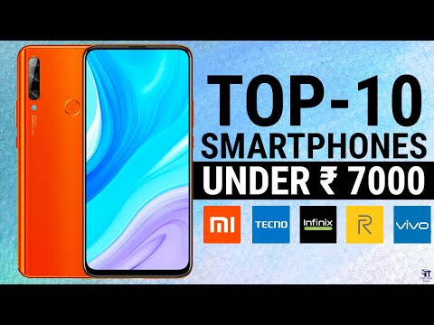 Top 10 Phones Under 7000 | 10 Best Budget Phones | Entry Level Phones Upto 7000 | Phones Under 7K