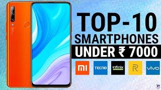 Top 10 Phones Under 7000 | 10 Best Budget Phones | Entry Level Phones Upto 7000 | Phones Under 7K