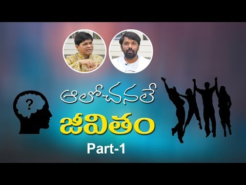 Thoughts And Beliefs Explained By Dr Newton Kondaveti In Telugu   PMC