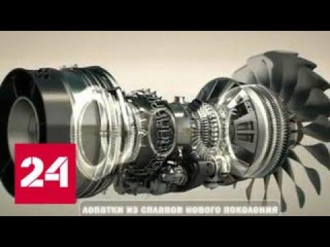 Российский авиадвигатель пятого
