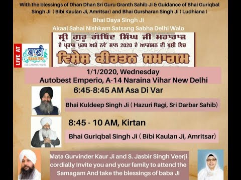 Live-Now-Gurmat-Kirtan-Samagam-From-Naraina-Vihar-Delhi-1-Jan-2020-Kirtan-2020