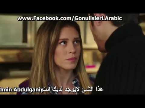 مسائل الغرام اعلان 2 للحلقة 14 مترجمة للعربية