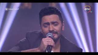 صاحبة السعادة - النجم تامر حسني يبدأ الحلقة بصوته الرائع بأغنية
